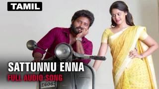 Sattunnu Enna | Full Audio Song | Tamizhukku En Ondrai Azhuthavam