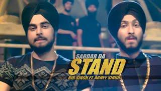 Sardar Da Stand ft Bir Singh  Abhey Singh