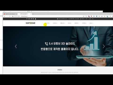 슬라이드중 유튜브주소 변경해보기