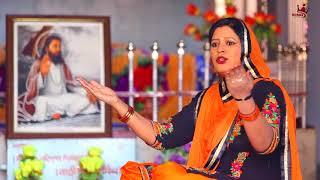 Jagat guru Ravidas Ji 2018 | satguru mere  | Kamaljit Kainth | Narinder Khera  | Kingstar Canada