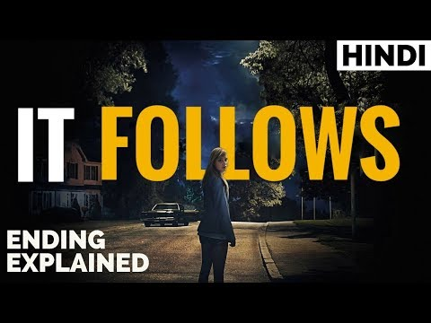 IT Follows (2015) Ending Explained in Hindi | Haunting Tube