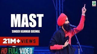 Kanwar Grewal | Mast Bana Denge Biba | (Official Full Song) | Latest Punjabi Songs | Finetone Music