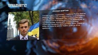 «Паралелі» Руслан Бортнік : Чого очікують українці від нової влади