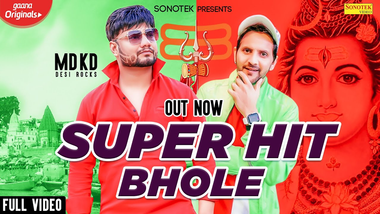 KD New Bhole Baba Song 2020   Superhit Bhole Baba Song   MD KD   New Haryanvi Songs Haryanavi 2020 Video,Mp3 Free Download