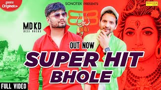 KD New Bhole Baba Song 2020 | Superhit Bhole Baba Song | MD KD | New Haryanvi Songs Haryanavi 2020 Video,Mp3 Free Download