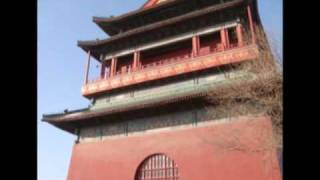 preview picture of video 'Beijing Drum Tower and Bell Tower at Hutong Tours'