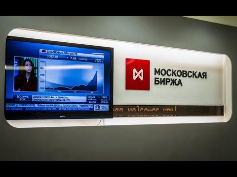 Недооцененные акции российского рынка февраль-март 2020