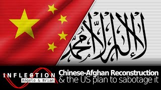 Video : China : The West's use of proxy forces in Asia