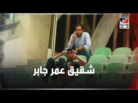 شقيق عمر جابر يساند والده مدرب الإسماعيلي