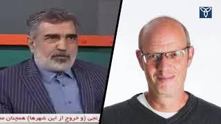"""העשרת האורניום ע""""י איראן: הפרה של ההסכם , אך לא פרישה"""