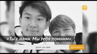 """Выпуск """"Информбюро"""" от 19.07.2018"""