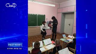 FAST NEWS | Новости | 22.11.2019