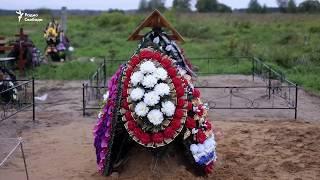 СМИ: В Пскове хоронят погибших десантников / Новости