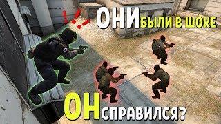 САМЫЙ КРУТОЙ МОМЕНТ!   CS:GO