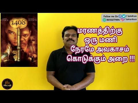 1408 (2007) Hollywood Supernatural Thriller Movie Review in Tamil by Filmi craft