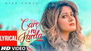 gratis download video - Tu Meri Care Ni Karda: Miss Pooja  (Full Lyrical Song) Tigerstyle | Latest Punjabi Songs