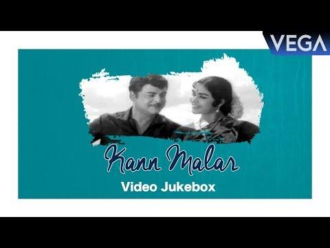 Kann Malar Movie Video Jukebox | Gemini Ganesan | Saroja Devi | Tamil Movies