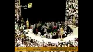 preview picture of video 'Makkah Live TV   Watch Hajj Live 2014 From Makkah Online Streaming 2'