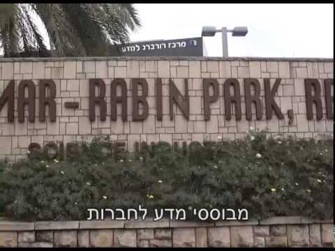 סיפורו של שלהבת פריאר - אבי הגרעין הישראלי