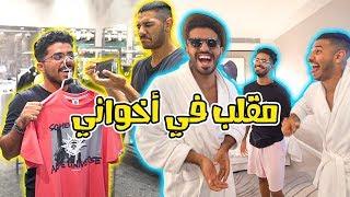 Dubai Mall ll خمن السعر صح و بشتريه لك