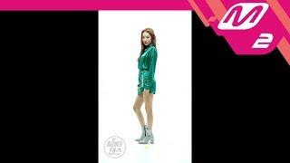Gambar cover [릴레이댄스] 선미(SUNMI) - 사이렌(Siren)