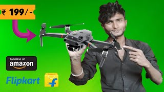 World's cheapest drone with camera ! best camera drone under 1000 amazon ! Smallest Pocket Drone