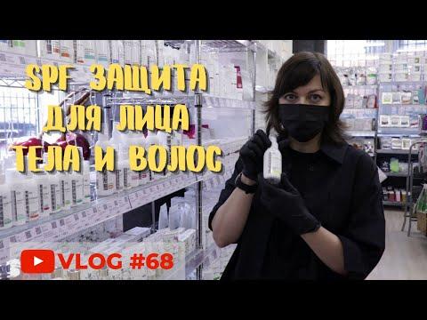 Sós kötszerek visszér video