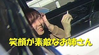 みんなが笑顔になるバイク乗りのドラレコ映像 | Daily Observation in JAPAN | 031
