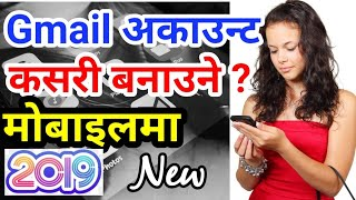 How To Factory Reset & Data Wipe | Pattern, Pin Unlock Your