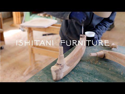 ISHITANI - Making Wood and Aluminum frame Chairs