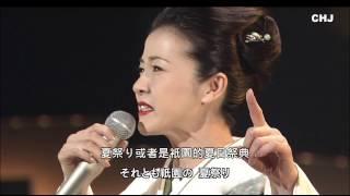 あばれ太鼓無法一代入り-坂本冬美FuyumiSakamoto