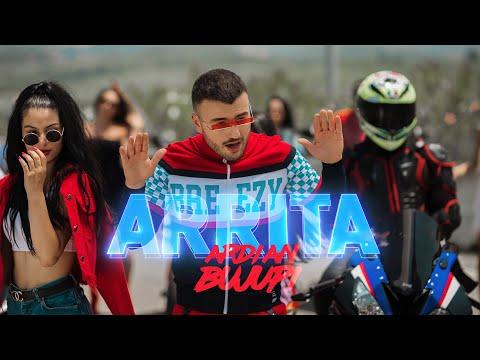 Ardian Bujupi - ARRITA