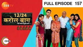 12/24 Karol Baug  Hindi Serial - Indian  TV Show - Smriti Kalra|Neil Bhatt - Zee TV Epi - 157