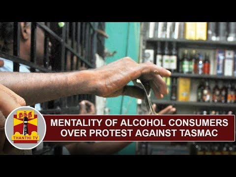 Mentality of Alcohol consumers over Protests against TASMAC Outlets? | Thanthi TV