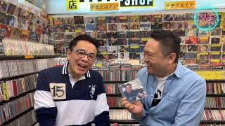 《Channel Live》與音樂大師Richard Yuen 談新碟《Till the End of Time》及與巨星合作的往事