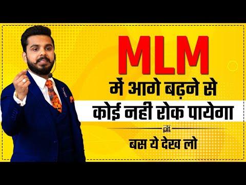 Network Marketing Powerful Training   MLM   Direct Selling - YouTube