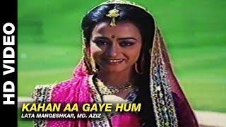 Kahan Aa Gaye Hum - Kab Tak Chup Rahungi | Lata
