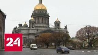 Вход в Исаакиевский собор после передачи РПЦ будет свободным
