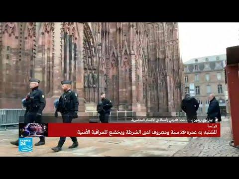 العرب اليوم - شاهد: هجوم