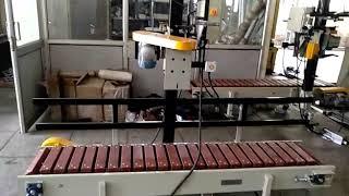 Manually Column with Wooden Conveyor