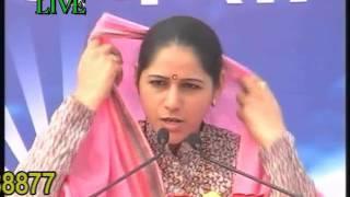 hemlata shastriji bhagvat katha by jawra part 1 9627225222