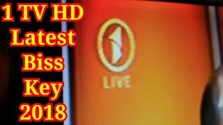 biss key 1tv - मुफ्त ऑनलाइन वीडियो