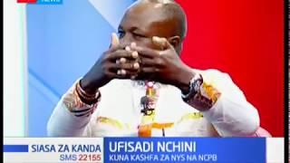Je, tume ya kupambana na ufisadi EACC imeisadia Kenya?   Siasa za Kanda