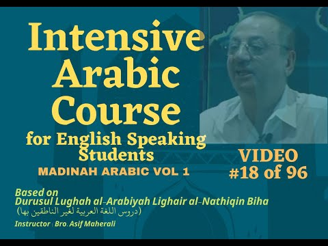 Madina Book I - Lesson 18 Full - Learn Arabic Course - (Updated)