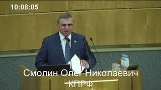 Пленарное заседание Государственной Думы 15.05.2018 (10.00 - 12.00) ( Госдума )