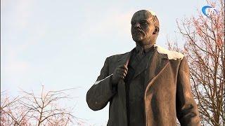 Новгородское отделение КПРФ провело мероприятие, посвященное 93-й годовщине со дня смерти В.И. Ленина