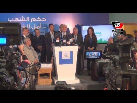 لحظة إعلان «السادات» تراجعه عن خوض الانتخابات الرئاسية