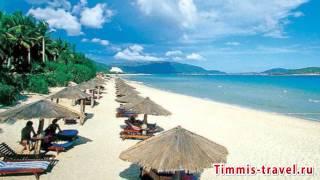 preview picture of video 'Отдых в Китае остров Хайнань отзывы туристов, Остров Хайнань туры цены'