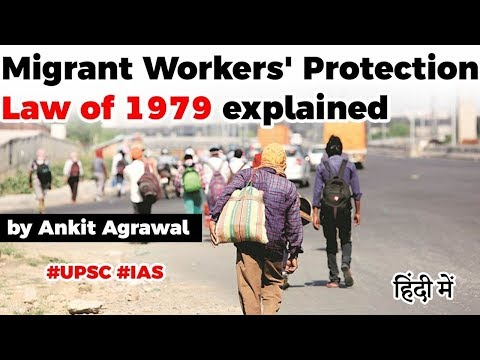 Migrant Workers Protection Law of 1979 - How it protects Interstate Worker? Current Affairs 2020