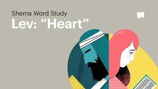 """Lev: """"Heart"""""""